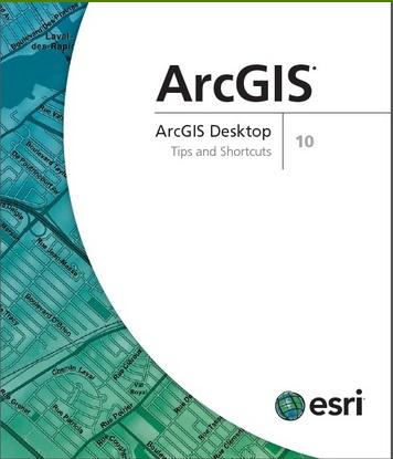 ArcGIS Advance ArcInfo